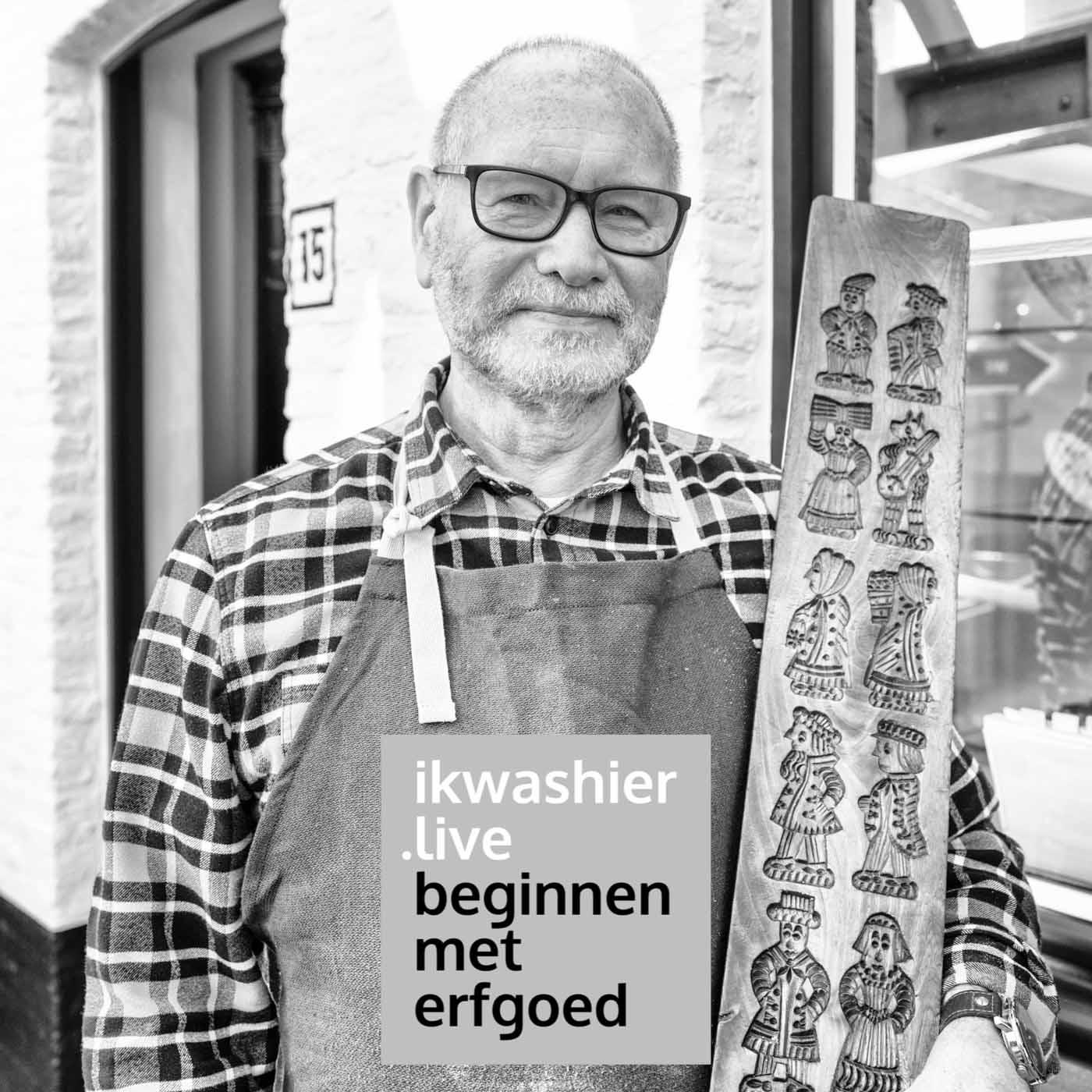 Speculoosbakker worden met Benoit Dendooven - Beginnen met erfgoed 103 - ikwashier.live in Brugge